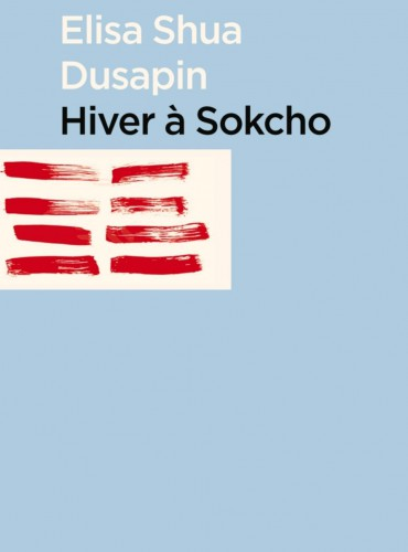 image du livre Hiver à Sokcho
